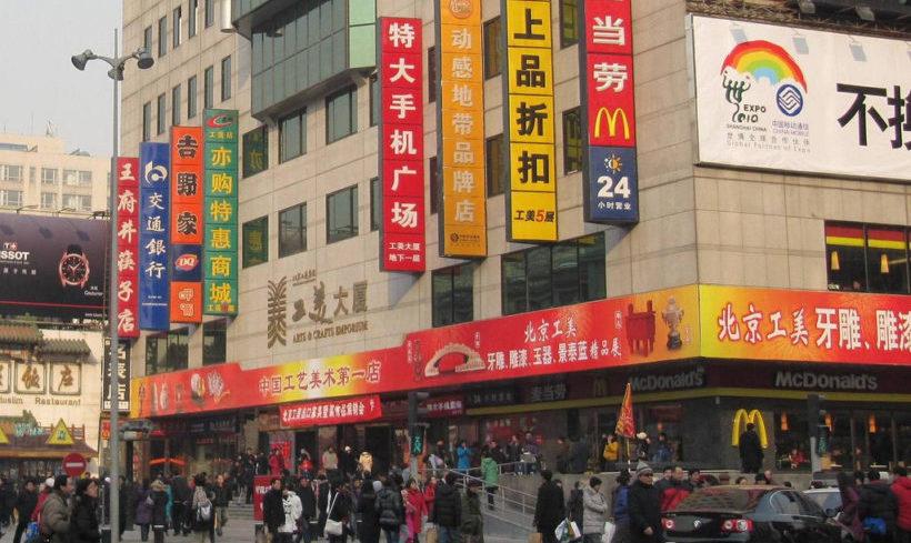 """""""Chinesischer Traum"""" – kapitalistischer Alptraum?"""