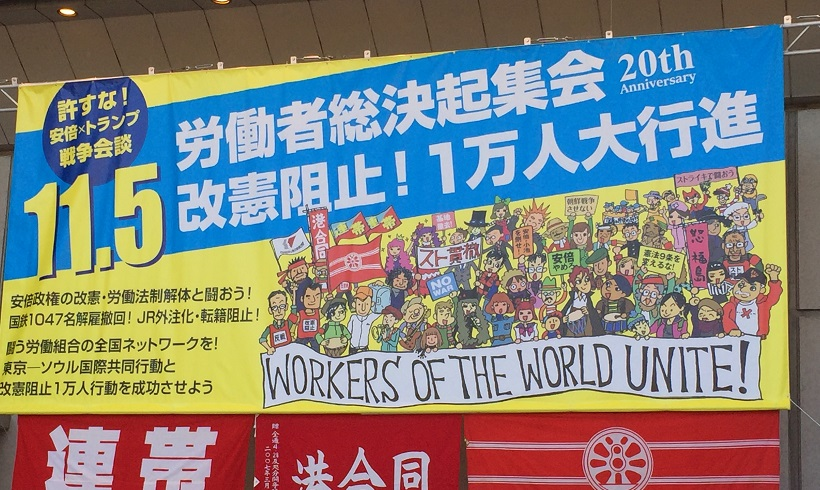 Tausende ArbeiterInnen demonstrieren in Tokio gegen Ausbeutung und Krieg