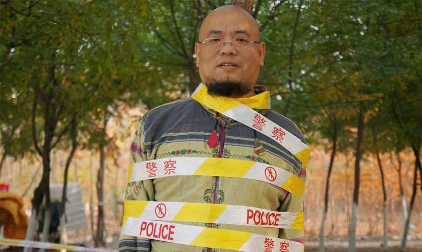 China: 8 Jahre Haft nach öffentlichem Protest gegen Machtmissbrauch