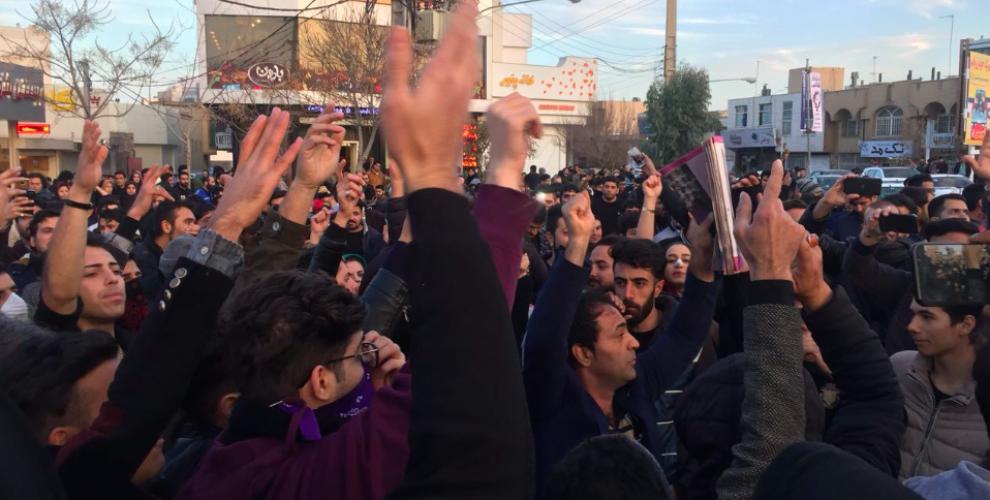 Proteste im Iran halten an